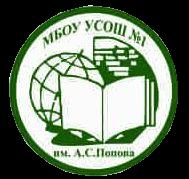 Эмблема школы №1